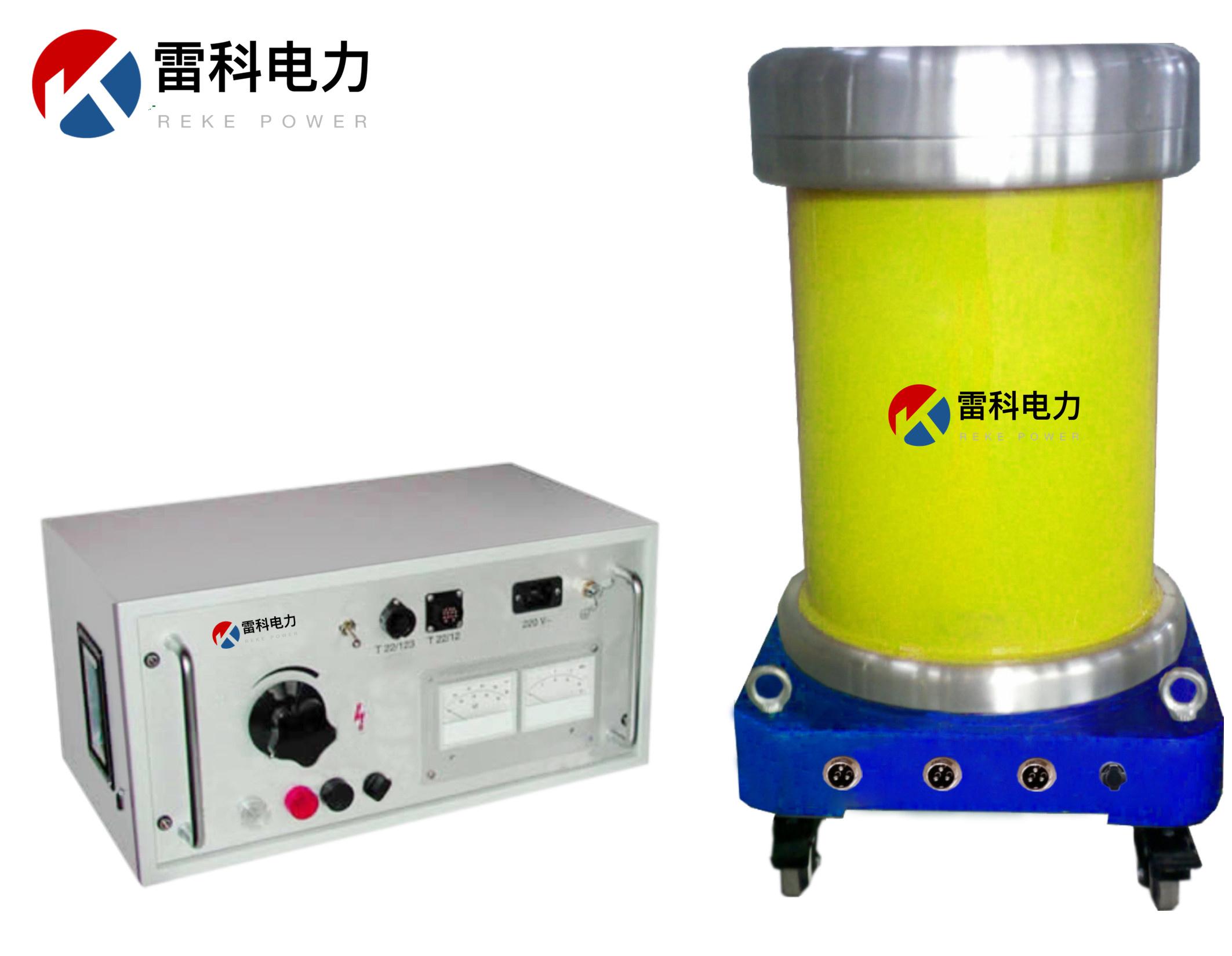 Reke5550工频无局放试验设备成套系统